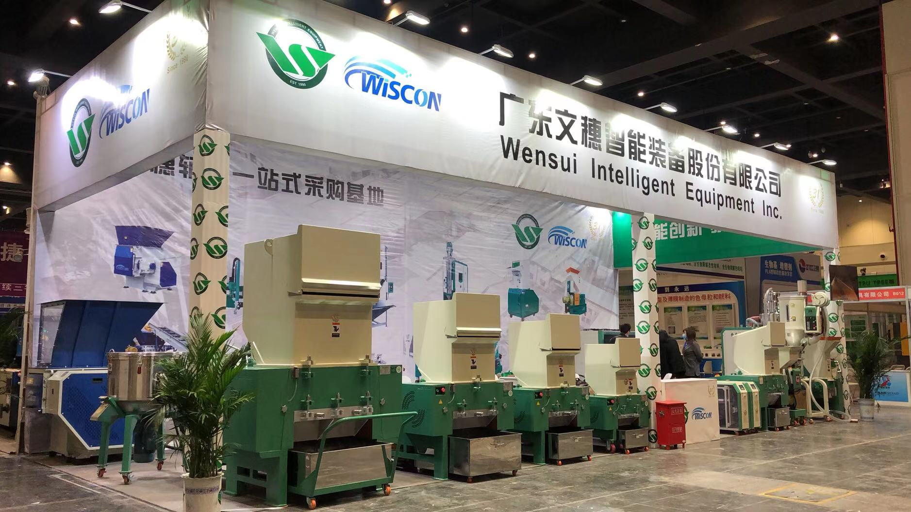Wensui booth